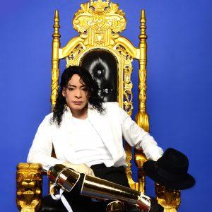 MJ Footworkz
